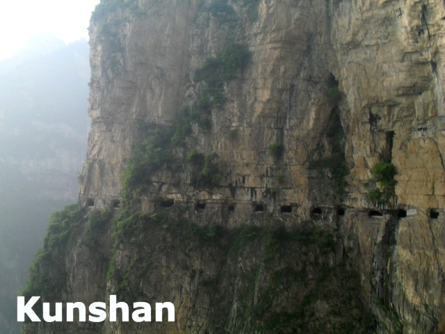 Kunshan China  City pictures : The Kunshan Tunnel has a straight line of windows