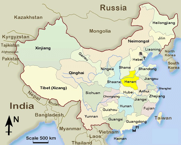 Yellow River On World Map Pictures to Pin on Pinterest PinsDaddy