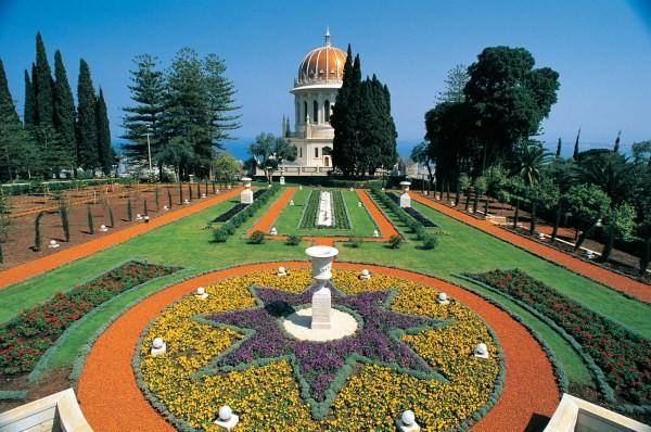 Istanbul Bahai Gardens At Haifa